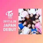 【KPOP】TWICE日本デビューは6月28日。重要なことだから2回言います。TWICEイルデは6月28日!