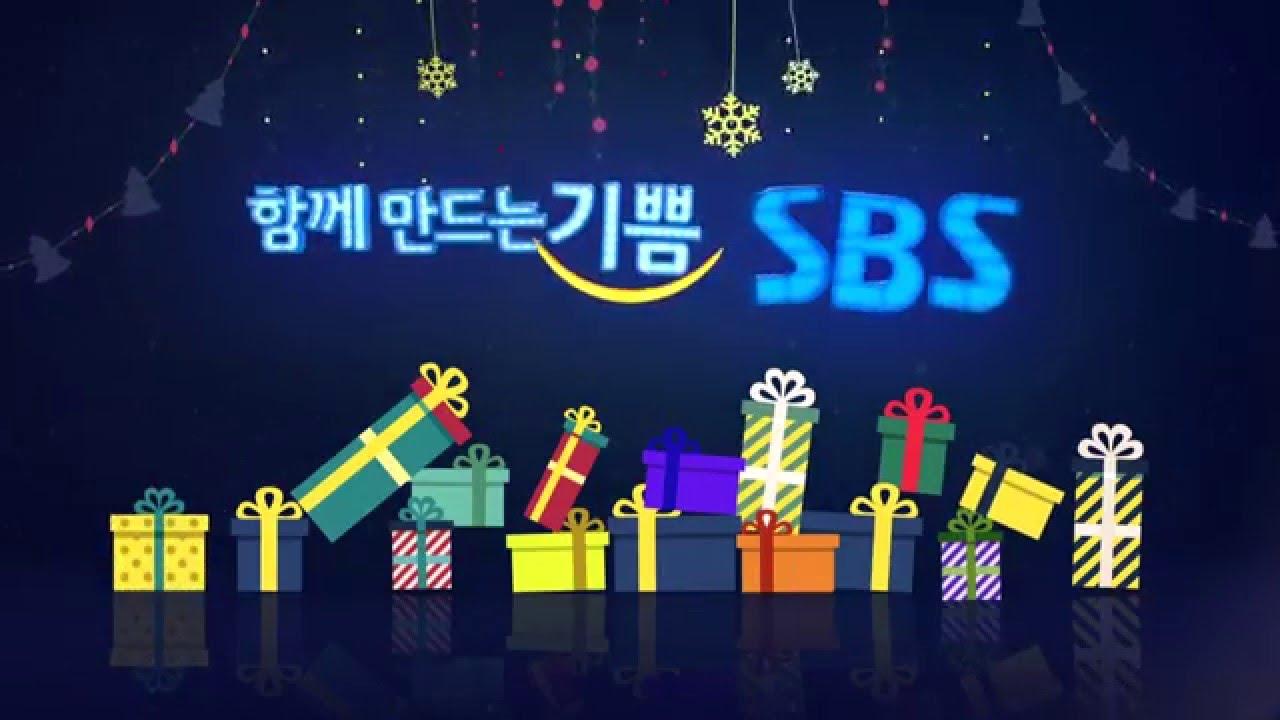 【KPOP】SBS人気歌謡♡인기가요新MC発表!抜擢された大人気韓国アイドルは??