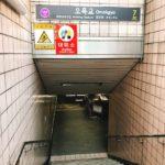 【LiK】Diary004♡7/4後半戦♡ついに入居&外国人登録証のためオモッキョへ