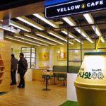 【TRIP】YELLOW CAFEへGOGO!どこにあるの?バナナウユグッズ購入レポ♡果たして買えたのか!