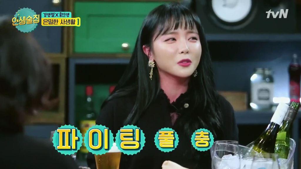 【BEAUTY】韓国で超話題♡本当に教えたくない!お酒を飲んでも真っ赤にならないファンデーション